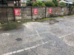 駐車場 裏